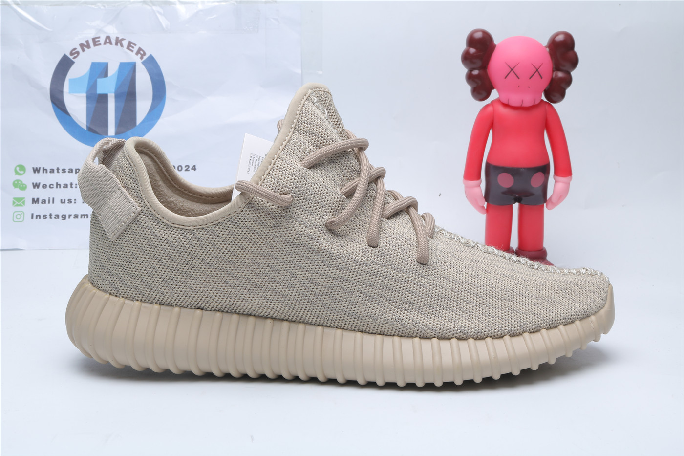 Adidas Yeezy 350 Boost Oxford Tan 2661