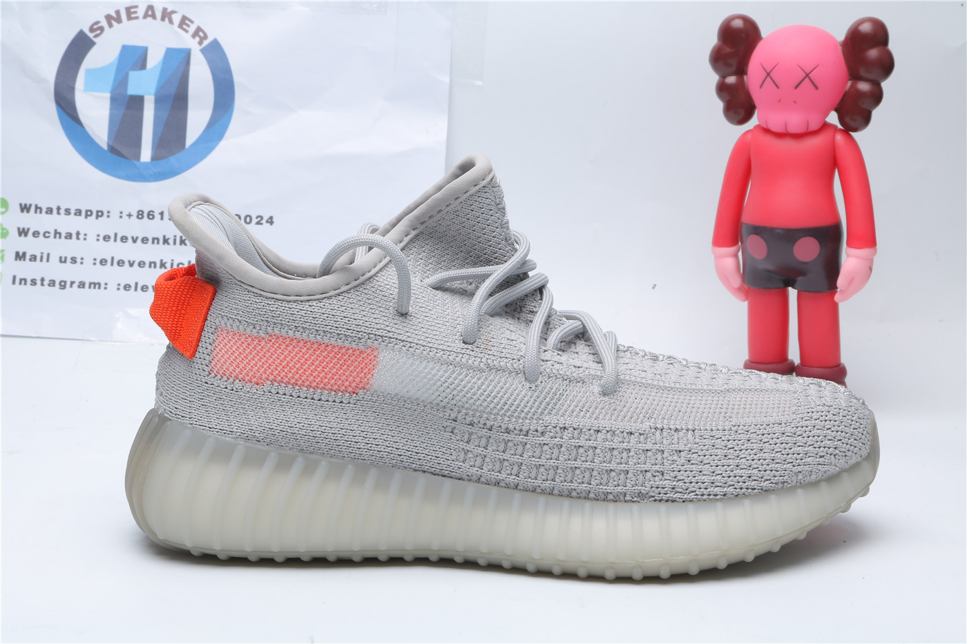 Adidas Yeezy Boost 350 V2 Tail Light 9017