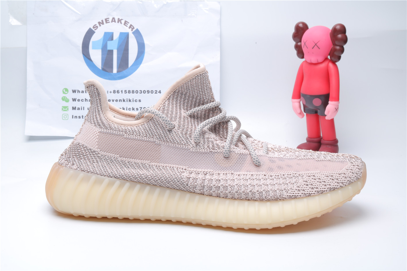 Adidas Yeezy Boost 350 V2 Static SYNTH Reflective 5666