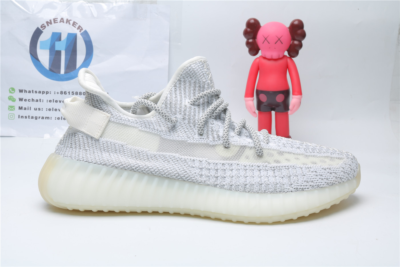 Yeezy Boost 350 V2 Static Reflective White 2367