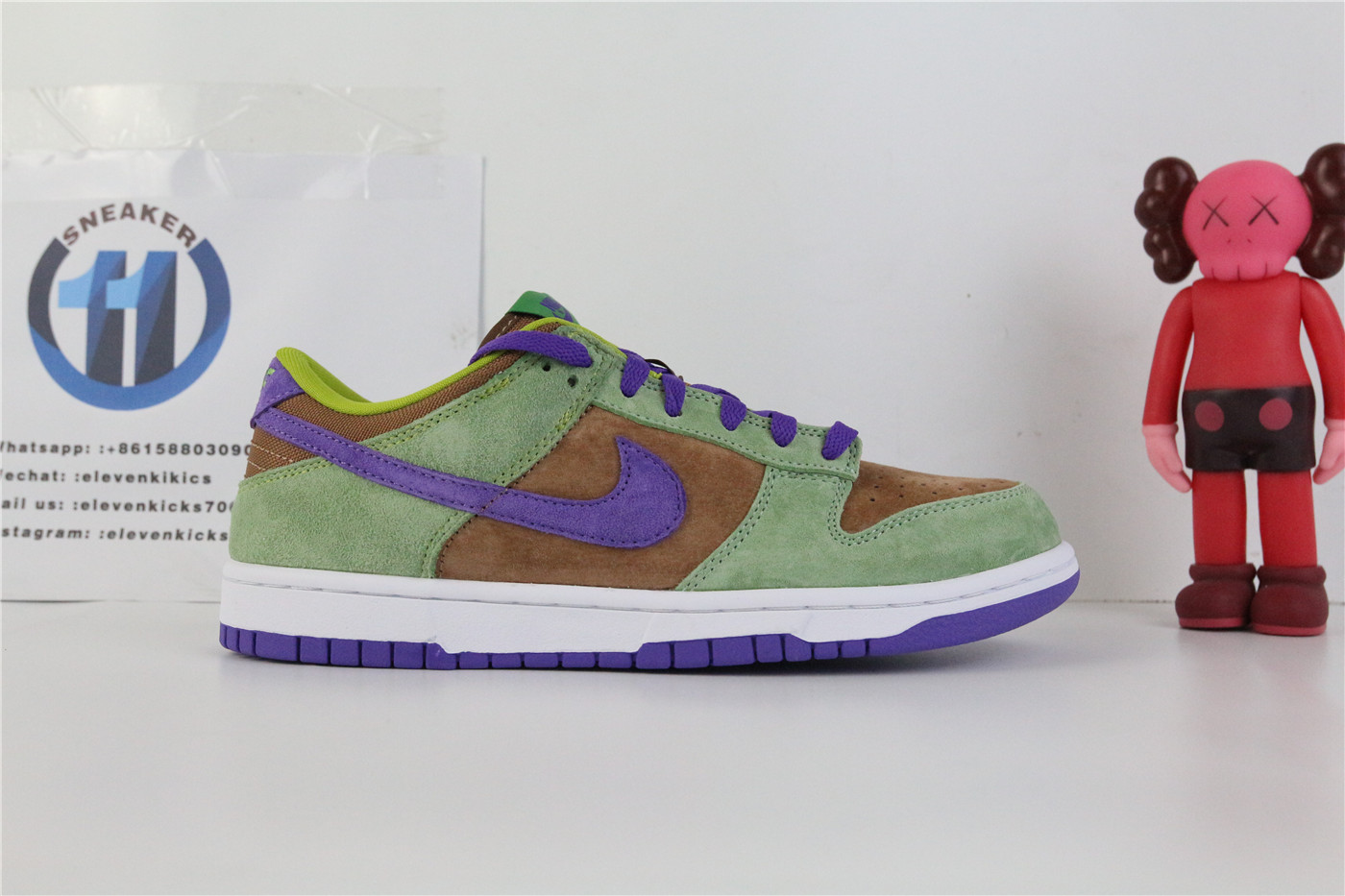 "Nike Dunk Low ""Ugly Duckling Purple"""